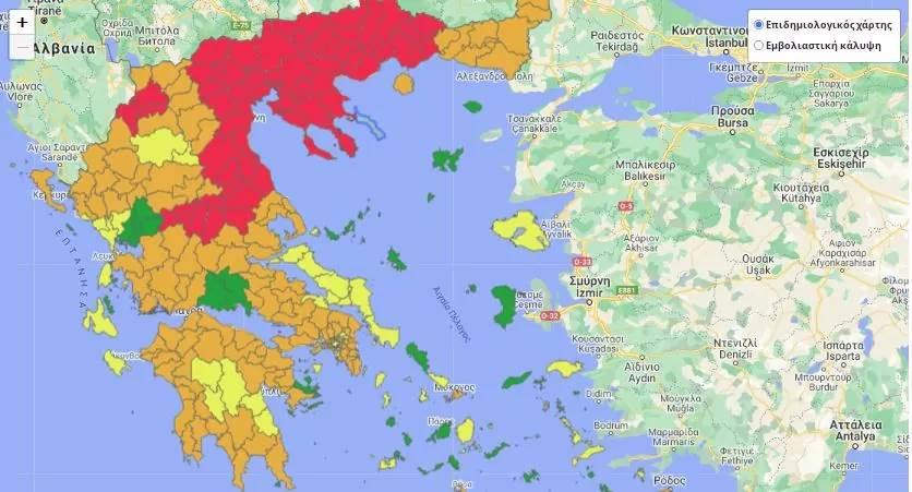 """Νέος επιδημιολογικός χάρτης: """"Κοκκίνησαν"""" Μαγνησία και Έβρος – """"Πορτοκαλί"""" από """"κίτρινο"""" το κέντρο της Αθήνας"""