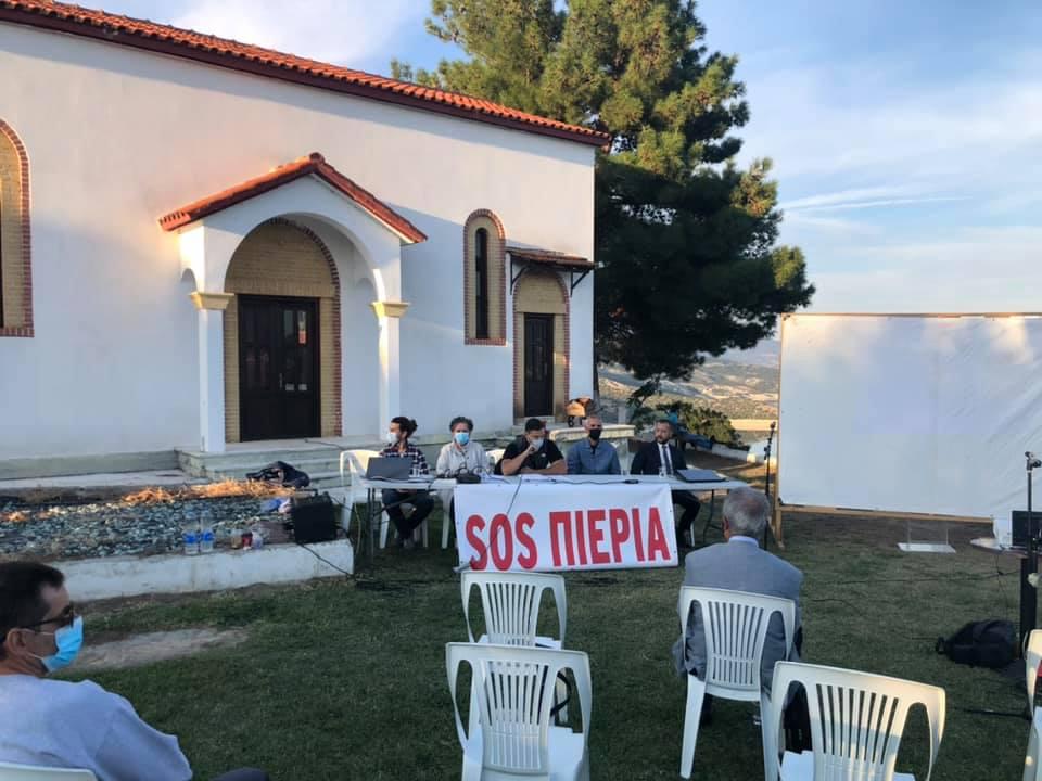 Όχι στις ανεμογεννήτριες στα Πιέρια – Εκδήλωση στη Νεράιδα το απόγευμα της Κυριακής