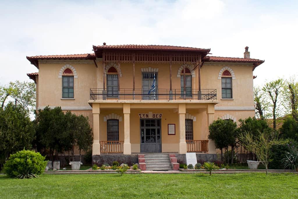Πειρατολόγιο – Μουσείο Βαλκανικών Πολέμων