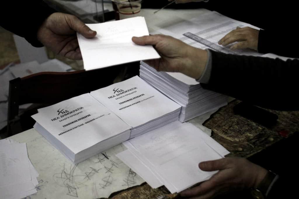 Πιερία – Οι υποψήφιοι για τα κομματικά όργανα