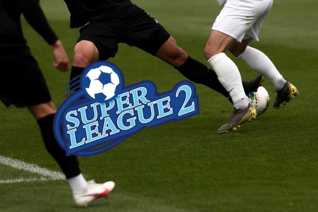 Super League 2: Δεν ξεκινά στις 17 Οκτωβρίου – Συνάντηση με Αυγενάκη