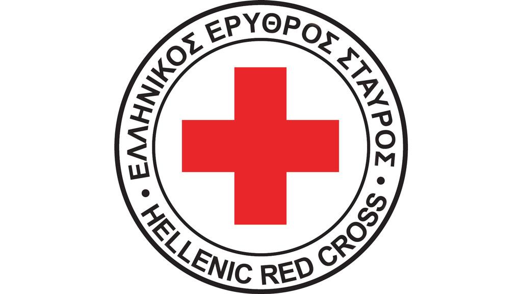 Σχολή Σαμαρειτών και Διασωστών του Σώματος Σαμαρειτών, Διασωστών και Ναυαγοσωστών του Ελληνικού Ερυθρού Σταυρού